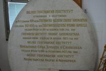 Посета делегације ВВОСС ВГИ